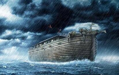 诺亚方舟之谜 , 告诉你存在吗?
