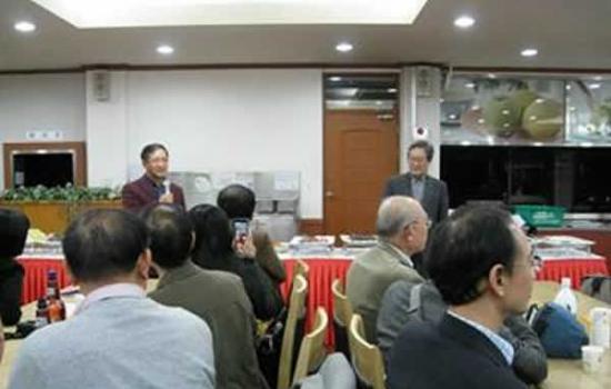 高星研究员当选亚洲旧石器考古联合会主席
