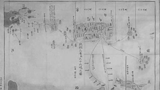 琉球如何覆灭成为日本冲绳