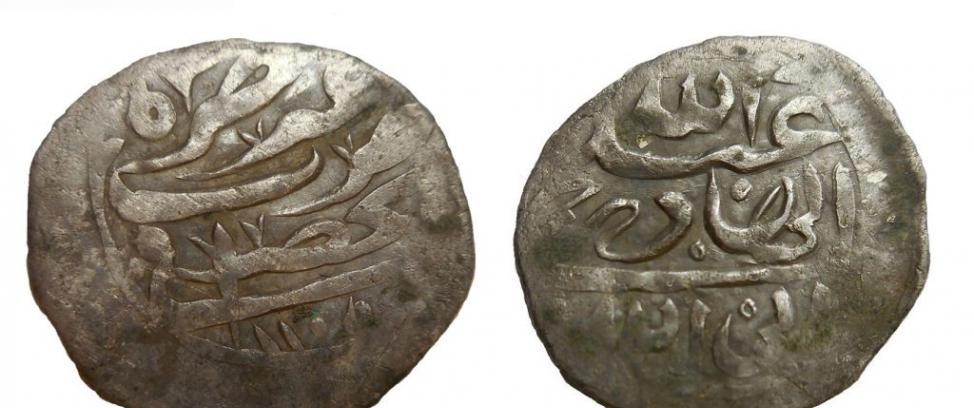 美国罗得岛州发现的阿拉伯硬币或能解开17世纪海盗船长Henry Every之谜
