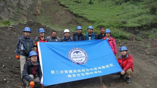 中国科学院南京地质古生物研究所科学家开展青藏高原综合科学考察