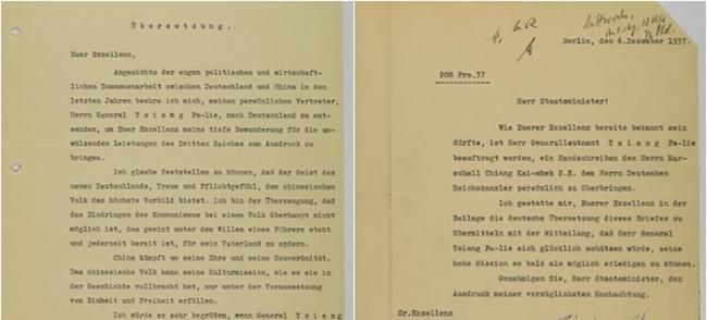 蒋介石在日本侵华期间写信求援希特勒盼德国能出手干预谈判 却惨遭回绝